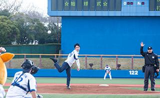 横須賀スタジアムでの始球式